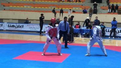 صورة بطولة ليبيا في التايكواندو