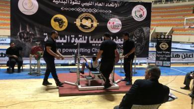Photo of بطولة ليبيا لألعاب القوة تبدأ بتحطيم الأرقام