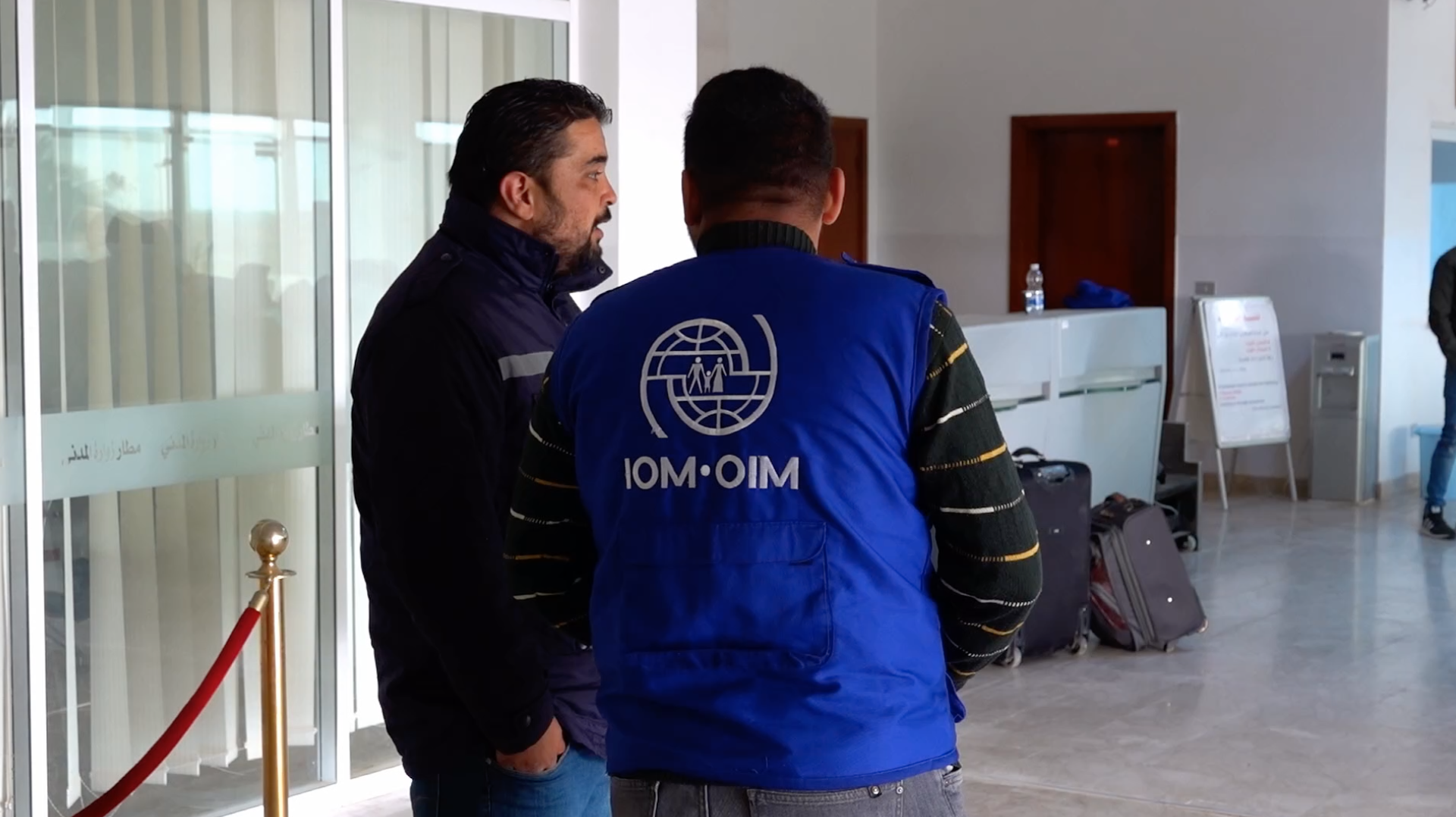 موظفو المنظمة الدولية للهجرة
