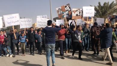 ترهونة مظاهرات مؤيدة للجيش والشرطة - ترهونة مؤيدة للجيش والشرطة