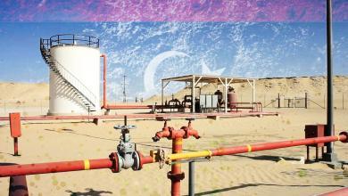 Photo of النفط بوصلة المواقف الأميركية في ليبيا