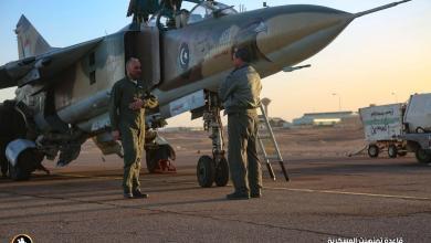 سلاح الجوي الليبي - مرزق ارشيفية