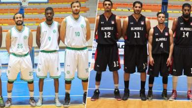 Photo of سلة النصر تواجه المروج في قمة كأس السلة