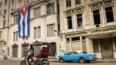 Photo of استفتاء في كوبا على دستور جديد بعباءة اشتراكية