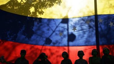 صورة فنزويلا تعلن الإطاحة بجاسوس أمريكي قرب مصفاتيْ نفط