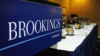 مؤسسة بروكينغز الأمريكية