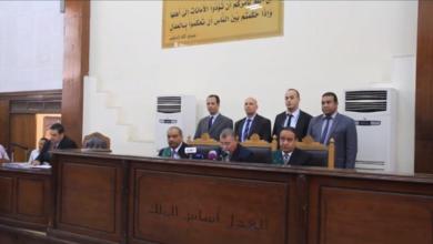 Photo of القضاء المصري يستأنف محاكمة العائدين من ليبيا