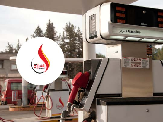 محطة الشرارة لتوزيع الوقود