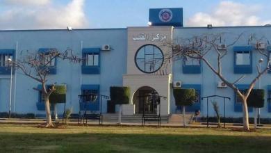 مركز القلب بنغازي - صور أرشيفية