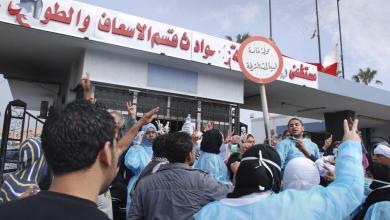 "Photo of ""اعتداءات مُتكررة"" تُهدد مستشفيات ليبيا"