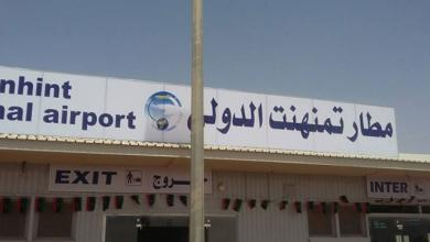 Photo of مطار تمنهنت يعلن رسميا عودة الرحلات
