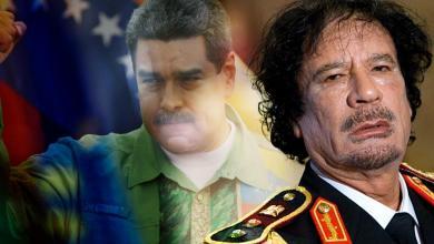 معمر القذافي - مادورو