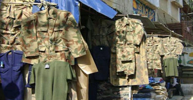 ملابس عسكرية - صور أرشيفية