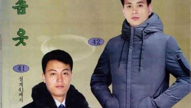 ملابس قابلة للأكل في كوريا الشمالية