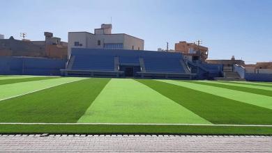 Photo of ملعب نالوت يكتسي حلة جديدة