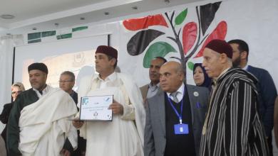 """منظمة """"صناع السلام"""" تُكرّم اللواء الراحل عبد الفتاح يونس"""