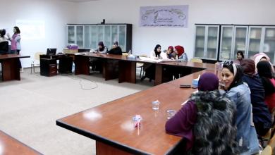 ورشة عمل حول العنف ضد المرأة -قصر بن غشير