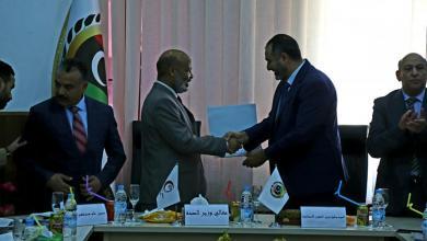 توقيع اتفاقية بين وزراتي الصحي والشؤون الاجتماعية