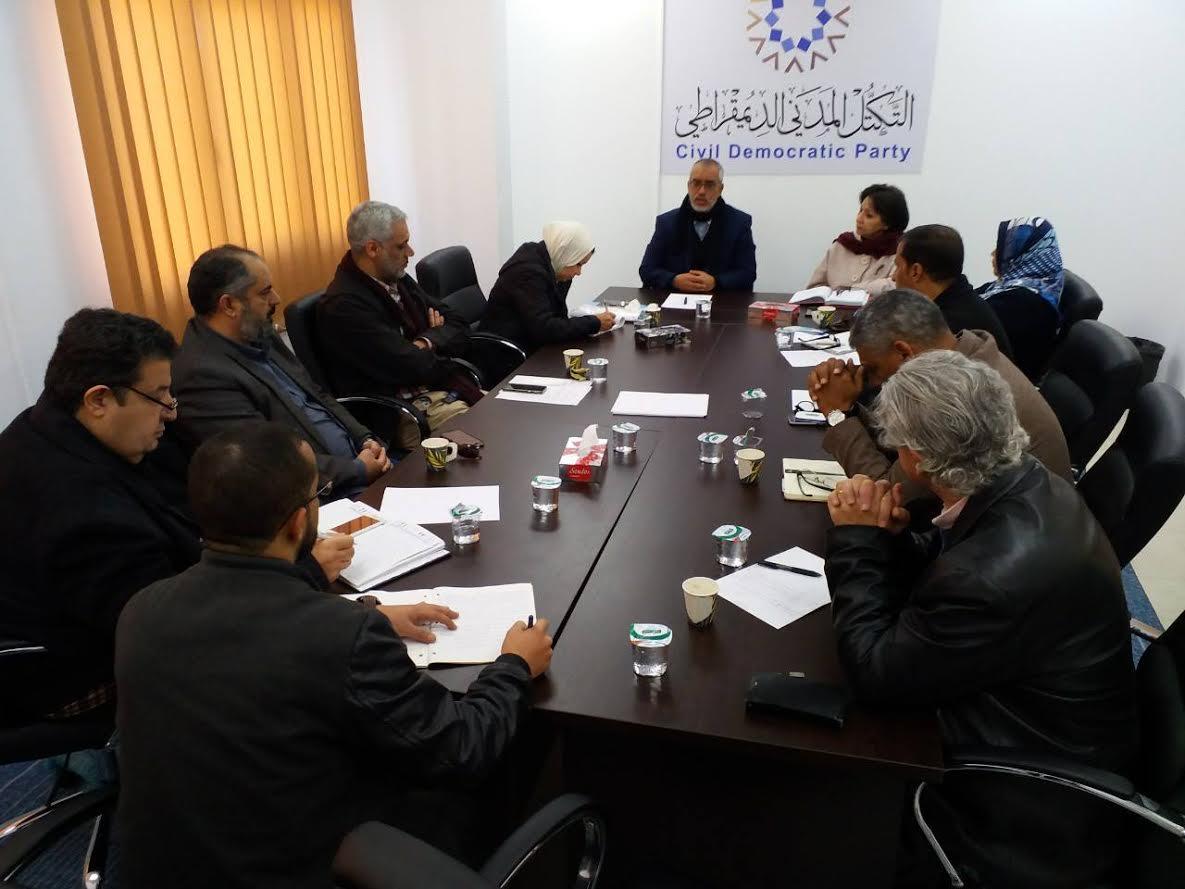 اجتماع الأمانة العامة للتكتل المدني الديمقراطي