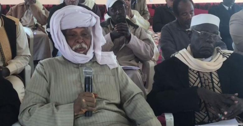 إشهار مؤسسة أهلية جديدة في مدينة غات