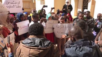 معلمو ومعلمات غات في وقفة احتجاجية