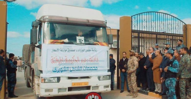 100 شاحنة محملة بالسلع التموينية لتوزيعها بالمجان على سكان بلديات الجنوب الغربي