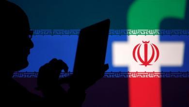 """صورة """"فيسبوك"""" يحذف حسابات ممولة من إيران وتستهدف ليبيا"""