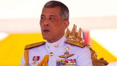 "Photo of ملك تايلند يتدخل.. ويُبْعِد شقيقته عن ""السياسة"""