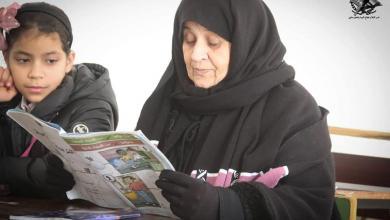 Photo of نساء ليبيا.. نموذج على العزيمة والإصرار