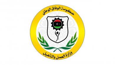 """صورة """"الليبي الكوري"""" يطلق دورة بمجالات التكييف والطاقة الشمسية"""