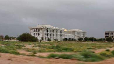 Photo of جامعة بنغازي تعقد المؤتمر الليبي الثالث للكيمياء