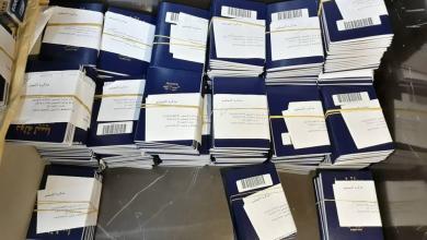 Photo of إصدار عدد من جوازات سفر المقيمين في تونس