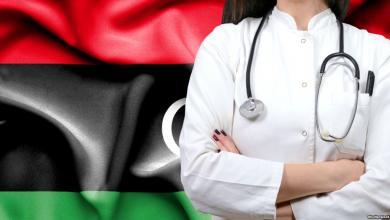 صورة مبدعات من ليبيا في المهجر