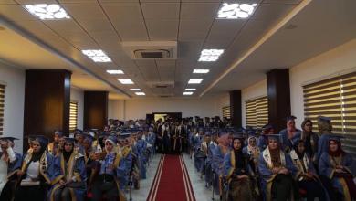 """Photo of حفل """"تخرّج"""" بمقر إدارة """"المصرف المركزي"""""""