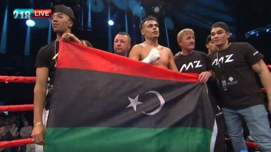 "Photo of قاضية ""الزناد"" تسعد قلوب الليبيين"