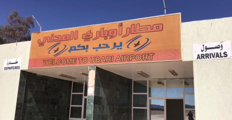 مطار أوباري