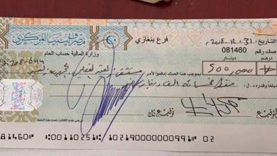 """Photo of الثني يصرف """"نصف مليون"""" لمستشفى """"زليتن"""""""