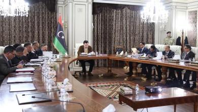 "Photo of ""القابضة"" تعقد اجتماعها الأول بحضور السراج"
