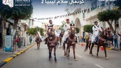 كرنفال الاحتفال بالثورة ينطلق اليوم في طرابلس