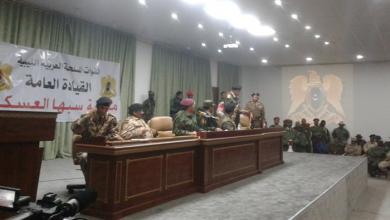 Photo of الغزوي يجتمع بمُنتسبي الجيش في سبها