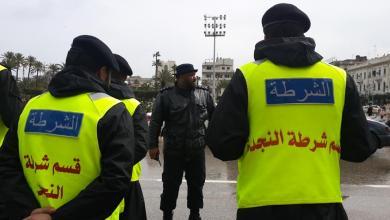 دوريات النجدة - مديرية أمن طرابلس