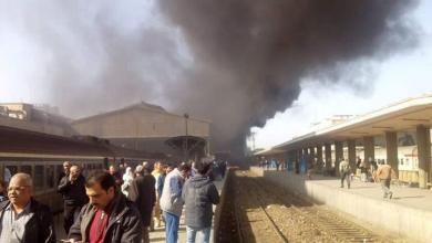 صورة 60 قتيلا وجريحا في حريق محطة قطارات القاهرة
