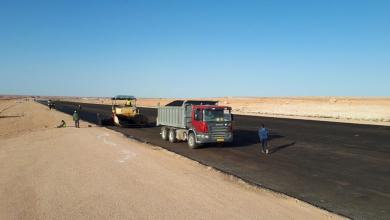 مهبط مطار بني وليد يستكمل مراحله الأخيرة