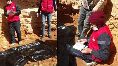 Photo of العثور على جثة مجهولة الهوية في القبة