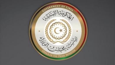 "Photo of الحكومة ""المؤقتة"" تعلن ""تحرير درنة"""