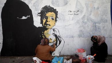 "Photo of ""أطفال من عظام"".. جدارية تنقل للعالم معاناة أطفال اليمن"