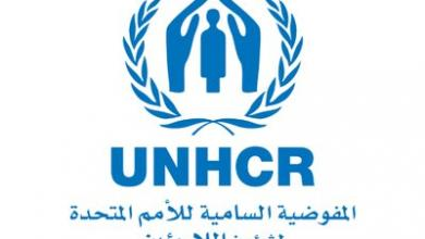Photo of تقرير للمفوضية يغطي نشاطاتها بدعم النازحين في ليبيا