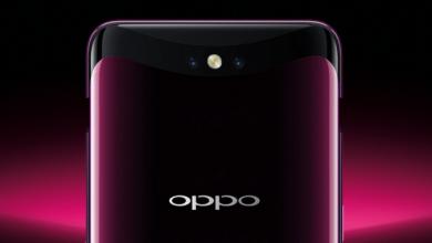 "Photo of ""أوبو"": انتظروا هواتفنا الخارقة"