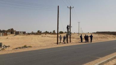 """Photo of السراج يُتابع أوضاع """"كهرباء الجنوب"""""""