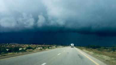 Photo of توقعات طقس ليبيا الثلاثاء